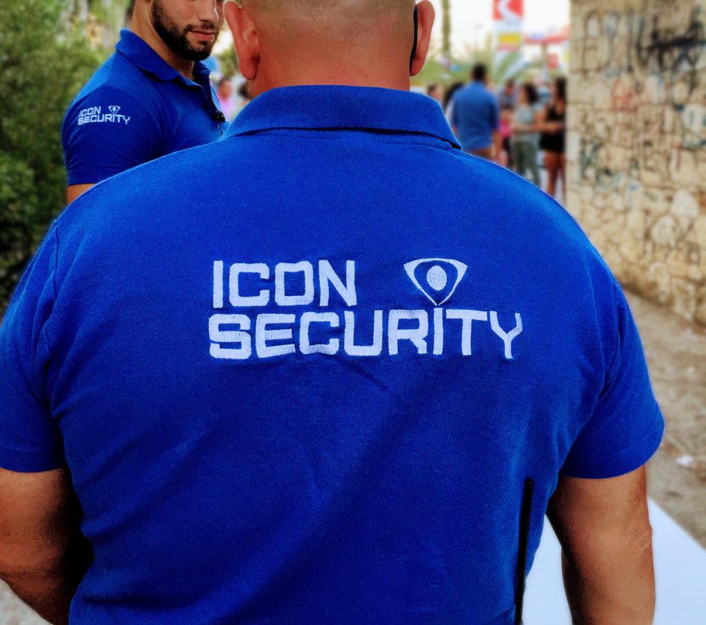 Προσωπικό Ασφαλείας (Security) σε εξωτερικό χώρο